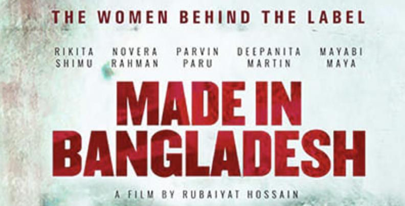 globaLE: Made in Bangladesh